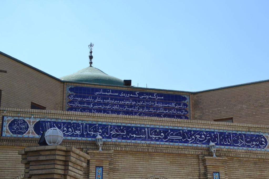Diario iracheno #1 - dallo scambio Italia-Iraq di DiMMi