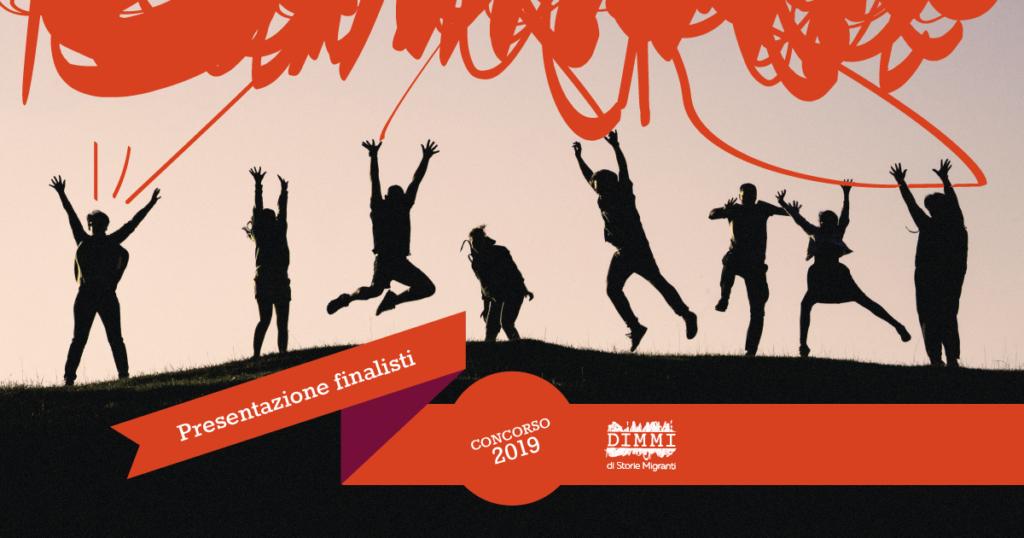 Premiazione DIMMI Diari Multimediali Migranti